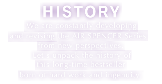 History We are constantly developing and revising the AIR SPENCER Series from new perspectives.  Let's unpack the history of this long-time bestseller born of hard work and ingenuity.