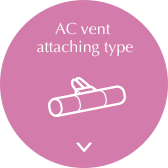 AIR CONDITIONER VENT ATTACHING TYPE
